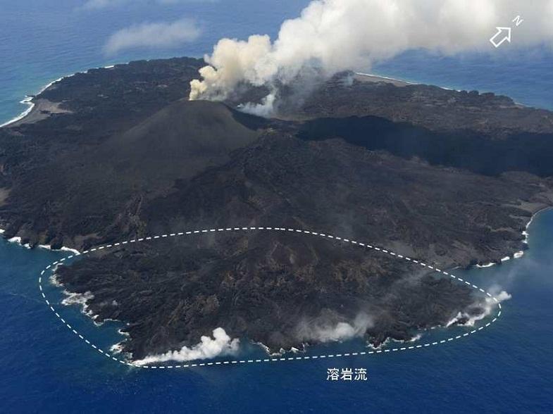вулкан Нишиношима