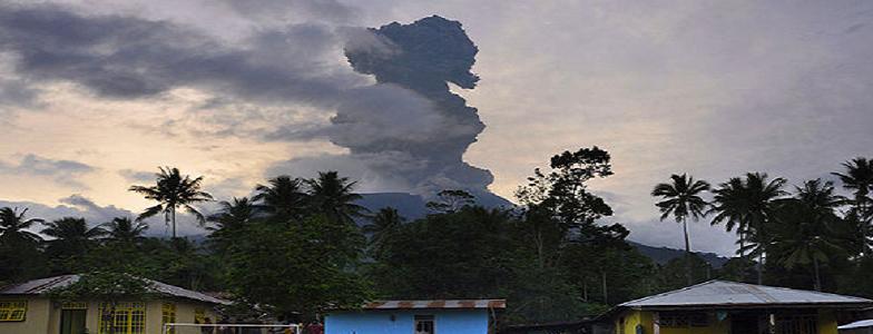 извержение Гамаламы