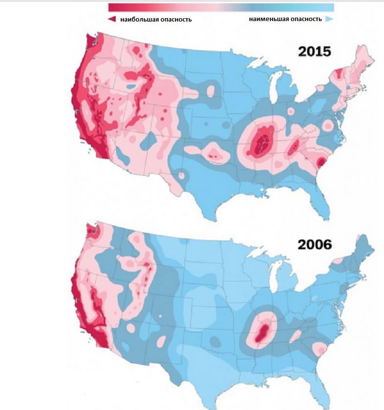 Зоны риска крупных землетрясений в США