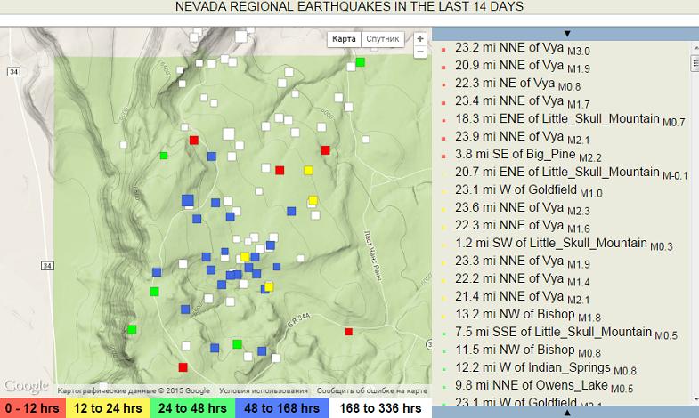 Землетрясения в Неваде за последние 2 недели