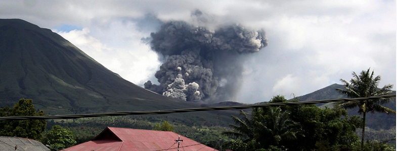 Локон вулкан