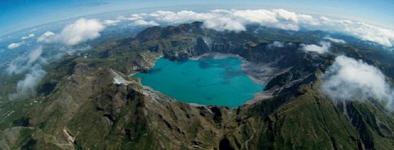 Пинатубо вулкан