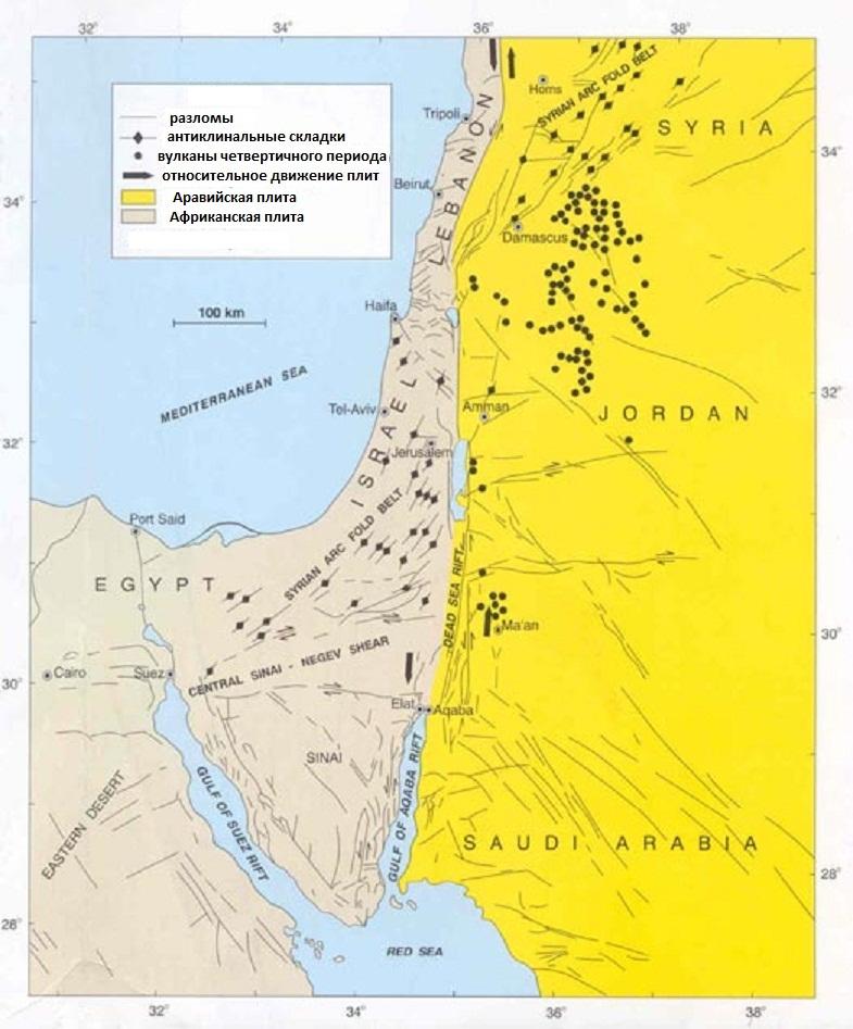 разломы палестина