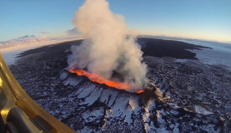 Извержение на поле Холухрёйн в 2014 году