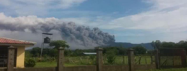 Телика вулкан