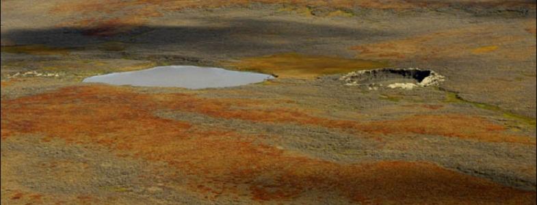 Ямал кратеры