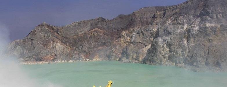 Кавах Иджен озеро