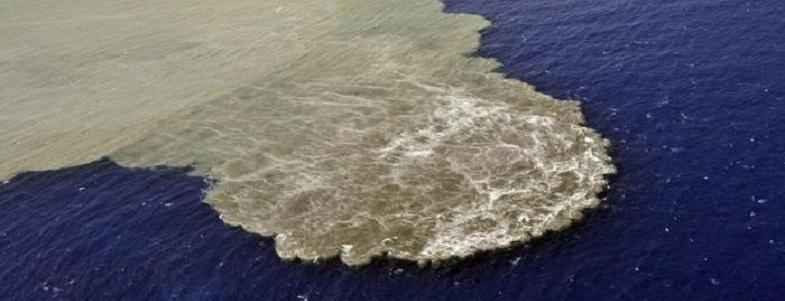 вулкан подводный