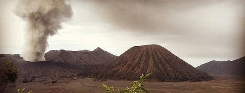 Бромо вулкан
