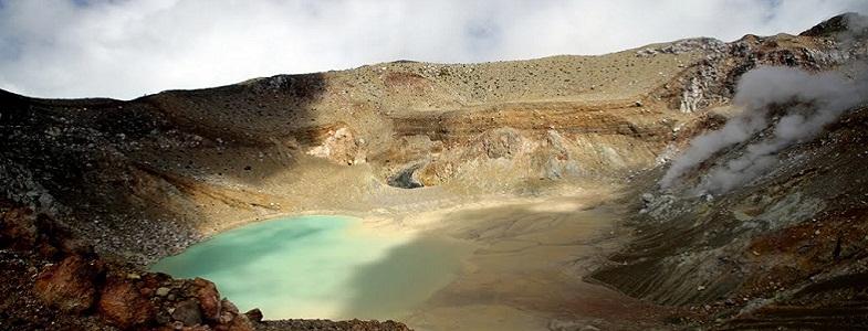 Эгон вулкан