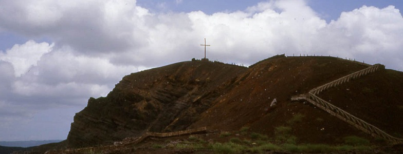Масая вулкан