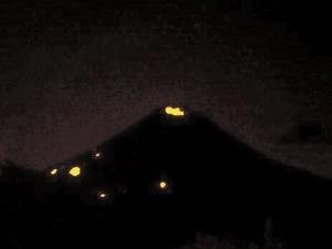 Момотомбо взрыв