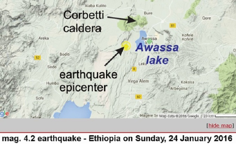 Эрта Але землетрясение