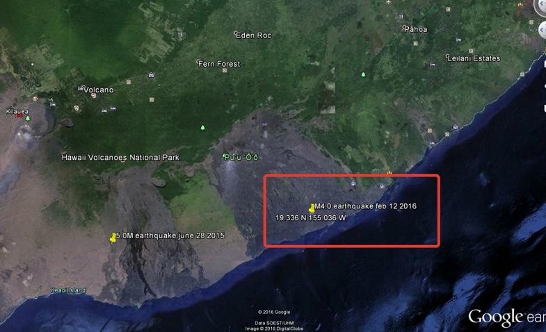 Килауэ землетрясение