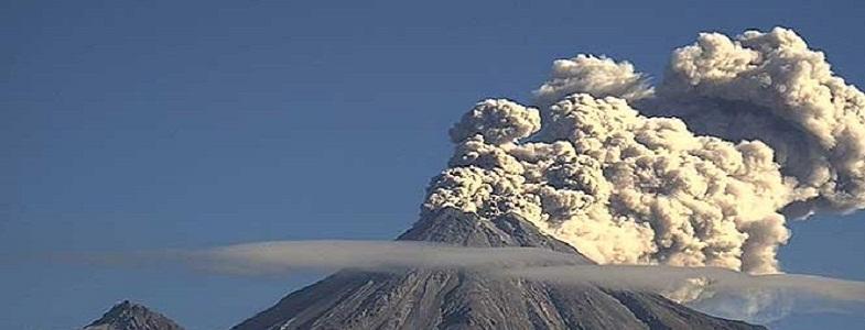 Колима вулкан