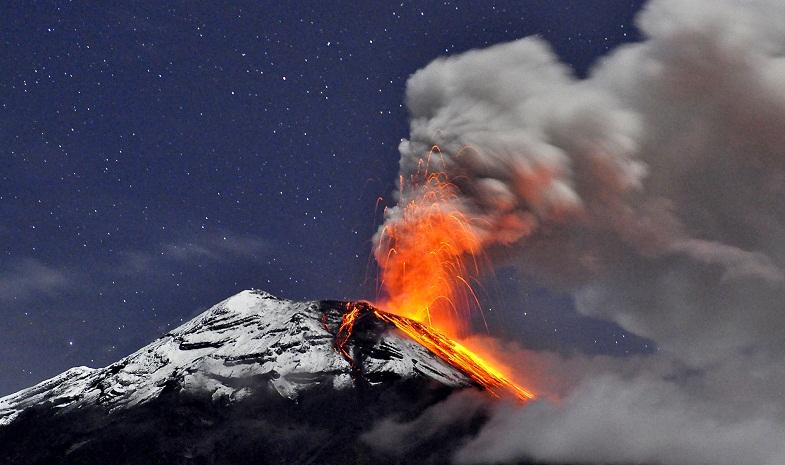 тунгурауа лава