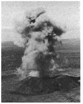 Мауна-Лоа плюм 1975