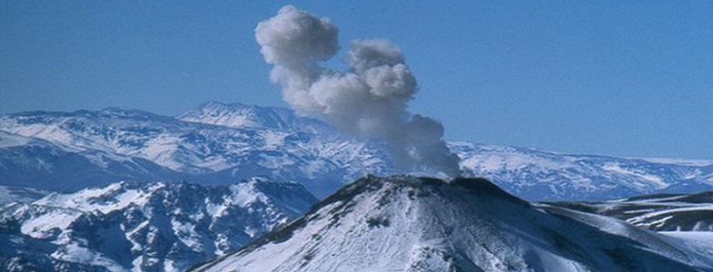 Невадос-де-Чильян вулкан