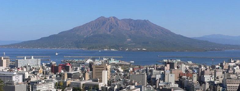 Сакурадзима вулкан