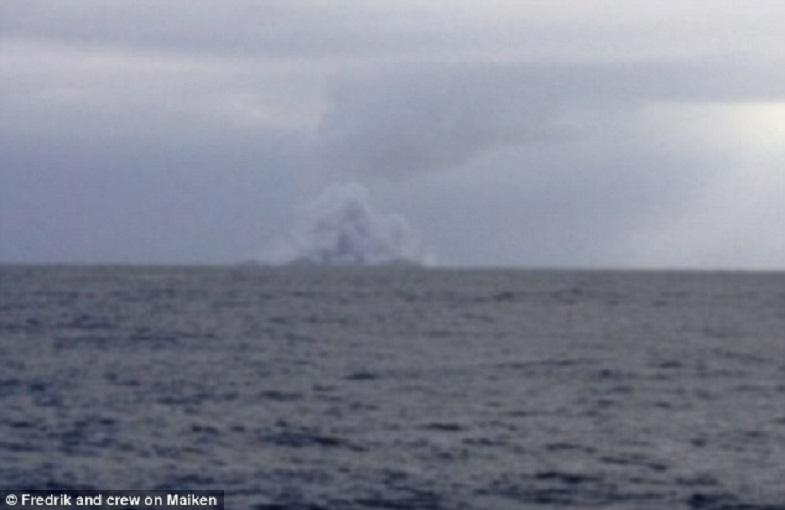 остров дым