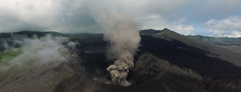 Бромо вулкан пепел