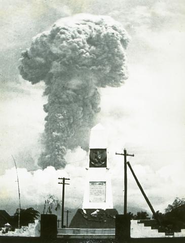 Агунг извержение