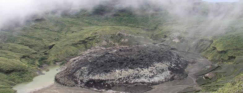 Аву вулкан