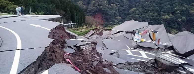 Кумамото землетрясение