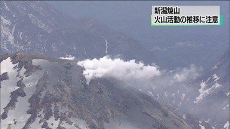 Ниигата вулкан