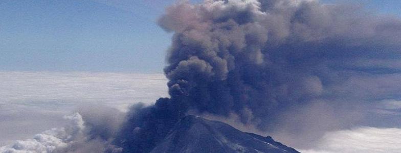 Павлова вулкан