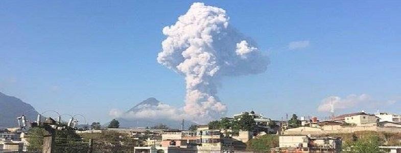 Сантьягуито вулкан 14 мая