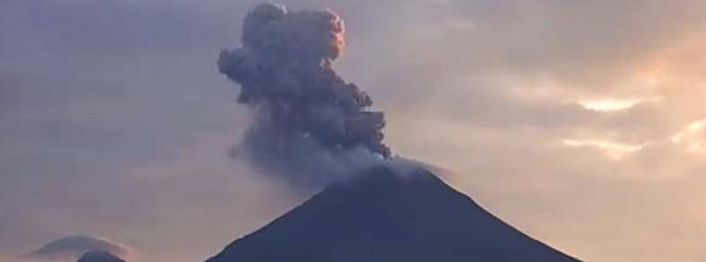Колима вулкан 28 июня