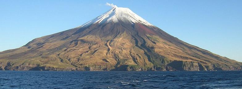 Сарычева вулкан