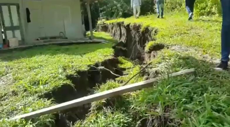 трещина в Панаме
