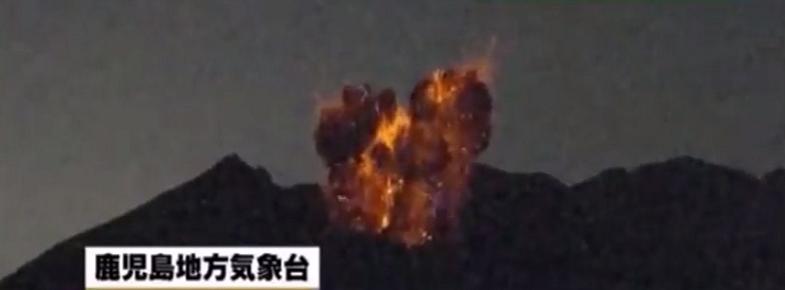 Сакурадзима взрыв 26 июля