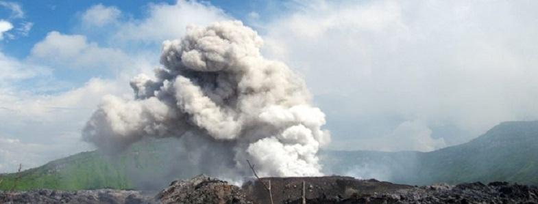 Дуконо вулкан 8 августа