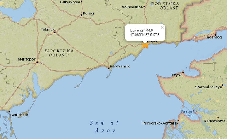 Мариуполь землетрясение