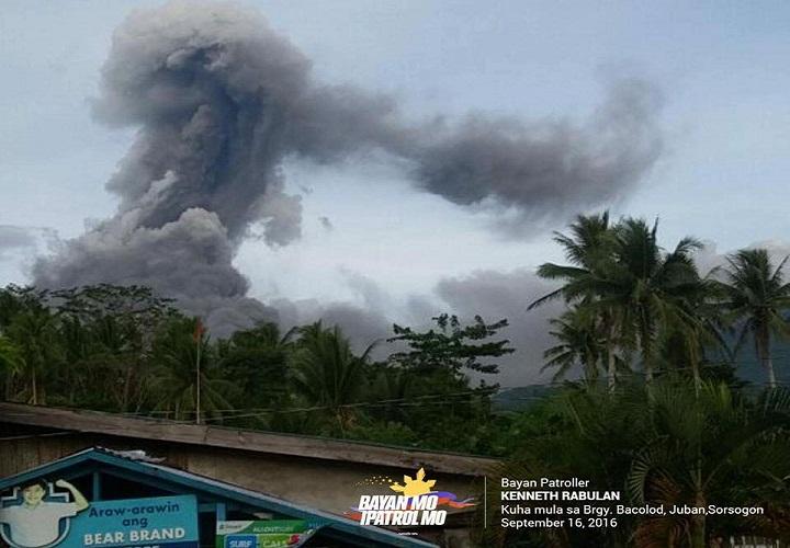 Булусан вулкан 16 сентября