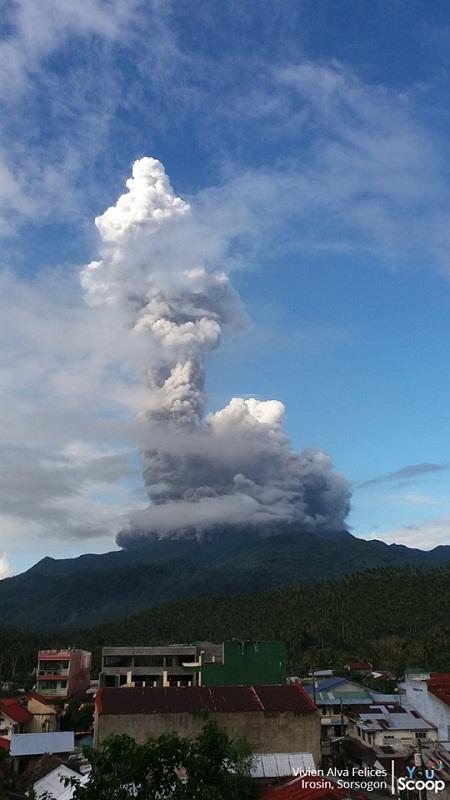 Булусан извержение
