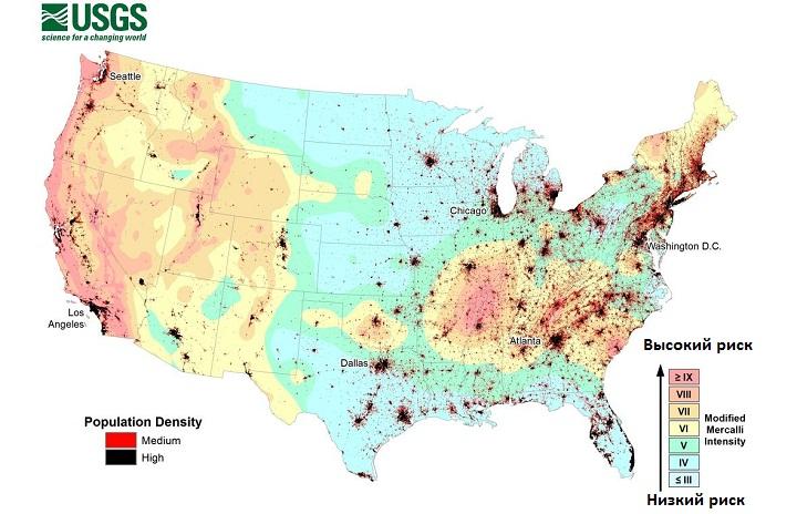 Карта сейсмической опасности США
