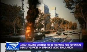 Япония прогноз землетрясения
