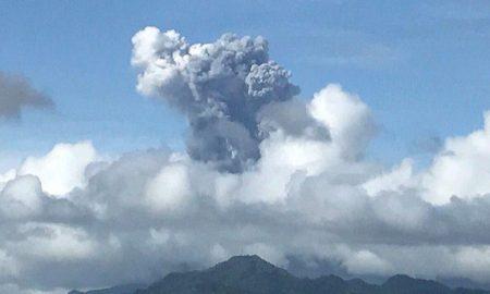 Булусан вулкан 29 декабря