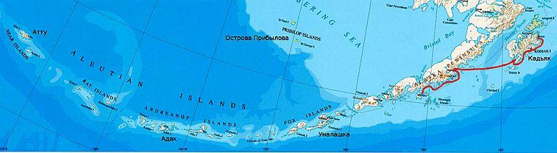 Алеутская вулканическая дуга