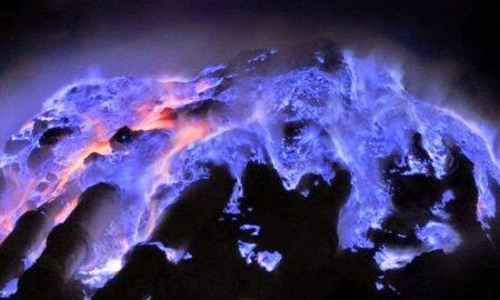 вулкан кава иджен