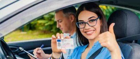 получить водительское удостоверение